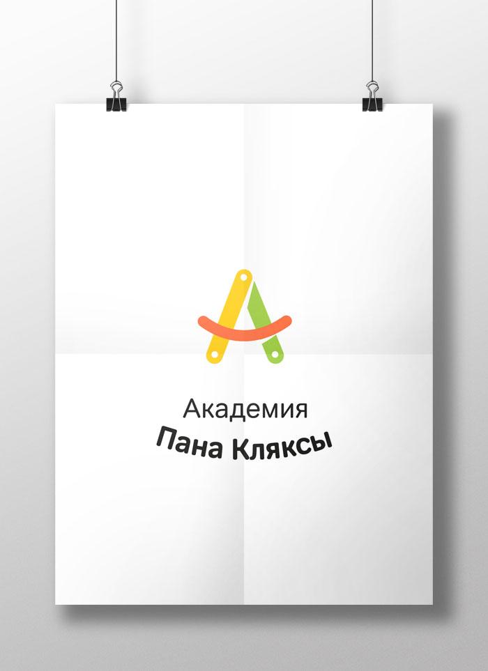 klyaksa_1