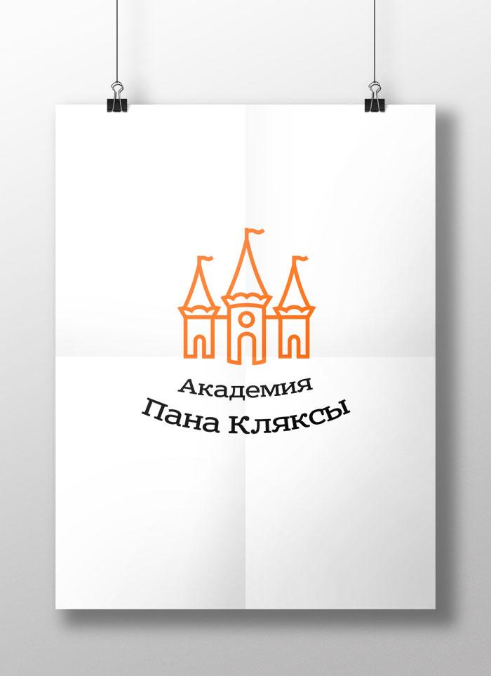 klyaksa_3