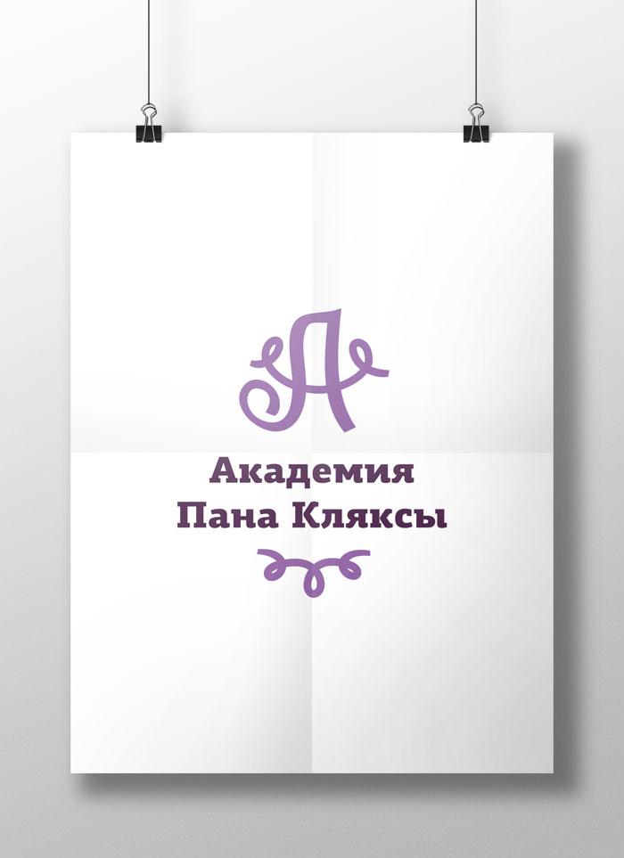 klyaksa_4