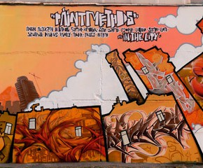 Граффити фестиваль «Paint Methods #3»