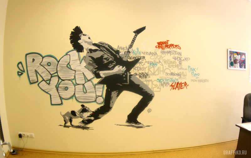 music-world