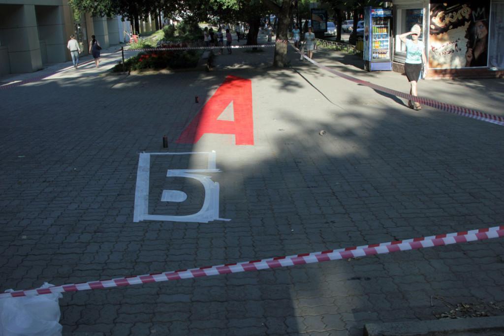 abakan-3