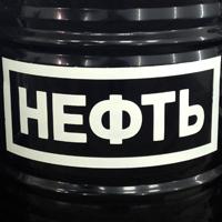 Брендирование бочек для промо-акции «Нефть»