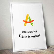Варианты логотипа для детского центра