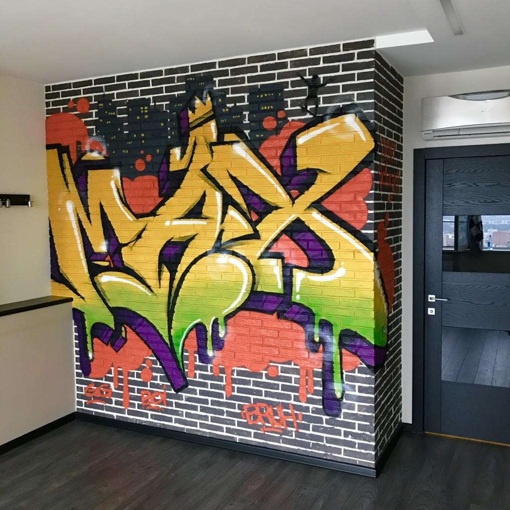 graffiti_max_02